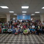 Молодёжный лагерь 2015
