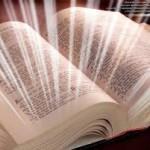 Сокрытые вещи Божьи