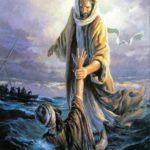 Господь- избавитель мой
