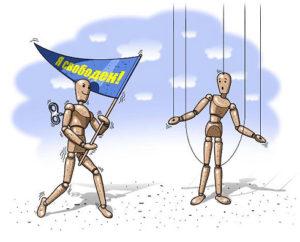 svoboda-ili-rabstvo