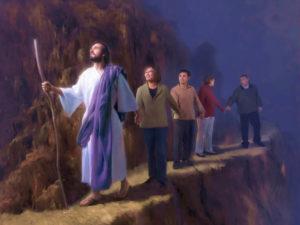 Иисус ведёт