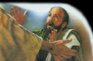 видеть Иисуса