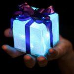 Покой в подарок