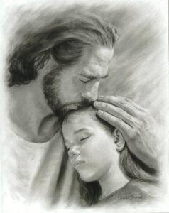 милость и благость