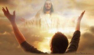 пребудь во Христе
