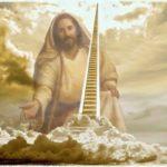 И будет Господь вождём твоим всегда