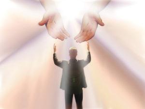 верный Бог