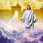 В надежде на уготованное вам на небесах