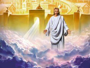 небесный -Иерусалим